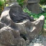 320-北海道有珠山の壺石