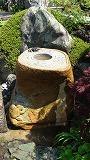 160-鞍馬石の知足の水鉢