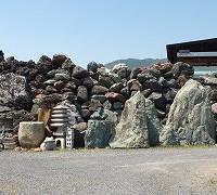 s-庭石各種